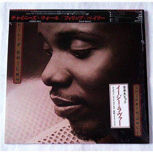 Виниловые пластинки  Philip Bailey – Chinese Wall / 28AP 2943 в Vinyl Play магазин LP и CD  07409
