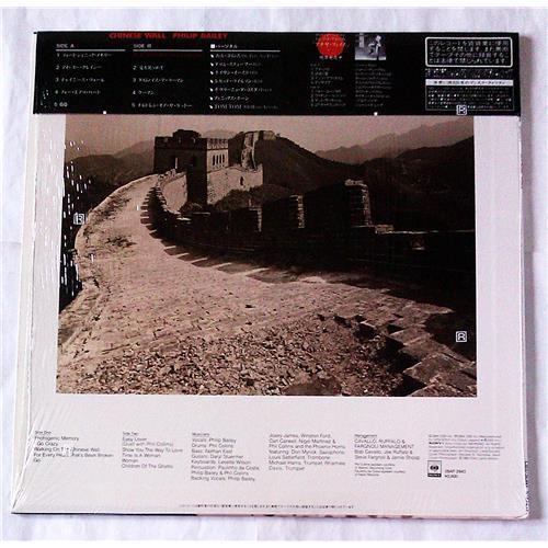 Картинка  Виниловые пластинки  Philip Bailey – Chinese Wall / 28AP 2943 в  Vinyl Play магазин LP и CD   07409 1