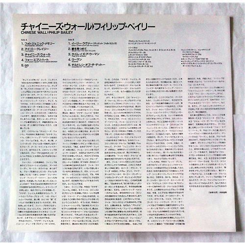 Картинка  Виниловые пластинки  Philip Bailey – Chinese Wall / 28AP 2943 в  Vinyl Play магазин LP и CD   07409 2