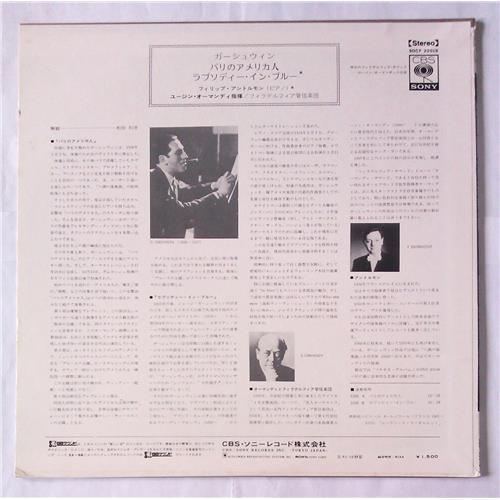 Картинка  Виниловые пластинки  Philippe Entremont – Gershwin: An American In Paris & Rhapsody In Blue / SOCF 22019 в  Vinyl Play магазин LP и CD   05783 1