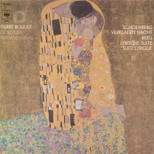 Виниловые пластинки  Pierre Boulez, New York Philharmonic – Schoenberg: Verklaerte Nacht, Berg: Lyrische Suite - Suite Lyr / 20AC 1545 в Vinyl Play магазин LP и CD  01011