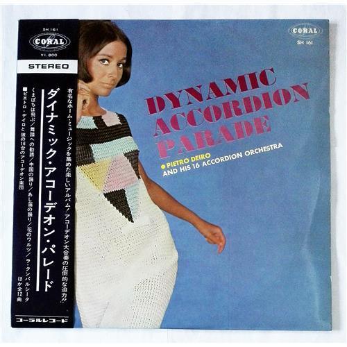 Виниловые пластинки  Pietro Deiro – Dynamic Accordion Parade / SH-161 в Vinyl Play магазин LP и CD  07279
