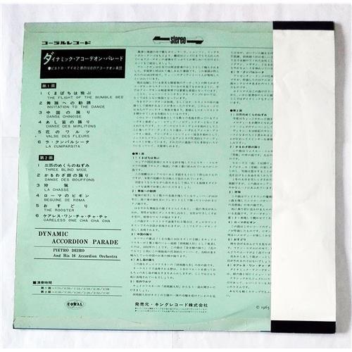 Картинка  Виниловые пластинки  Pietro Deiro – Dynamic Accordion Parade / SH-161 в  Vinyl Play магазин LP и CD   07279 1