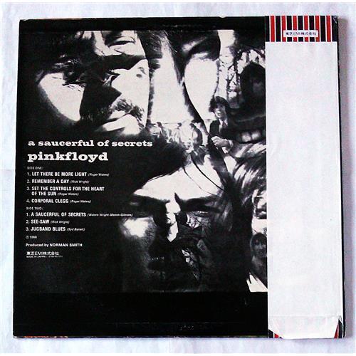Картинка  Виниловые пластинки  Pink Floyd – A Saucerful Of Secrets / EMS-80318 в  Vinyl Play магазин LP и CD   07417 1