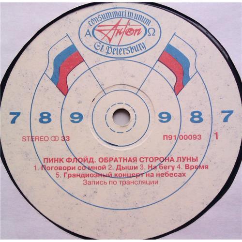 Картинка  Виниловые пластинки  Pink Floyd – The Dark Side Of The Moon / П91 00093 в  Vinyl Play магазин LP и CD   06277 2