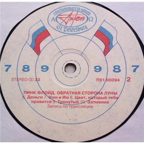 Картинка  Виниловые пластинки  Pink Floyd – The Dark Side Of The Moon / П91 00093 в  Vinyl Play магазин LP и CD   06277 3