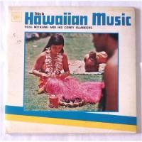 Poss Miyazaki And His Coney Islanders – This Is Hawaiian Music / YS-10006-JC