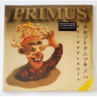 Primus – Rhinoplasty / B0029089-01 / Sealed