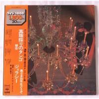 Ranko Fujisawa And Crystal Tango Orchestra – Tango Best Wide / SOLI 14