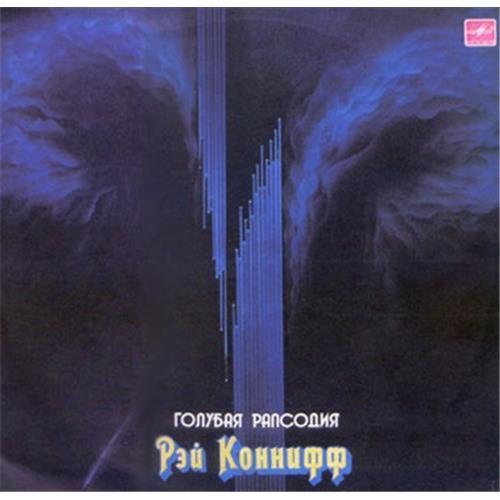 Виниловые пластинки  Ray Conniff – Голубая Рапсодия / C60 25061 007 в Vinyl Play магазин LP и CD  02543