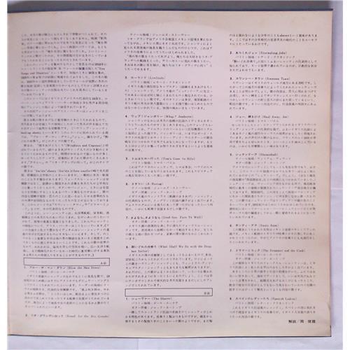 Картинка  Виниловые пластинки  Robert Shaw, The Men Of The Robert Shaw Chorale – Sea Shanties / SRA-2142 в  Vinyl Play магазин LP и CD   05777 2