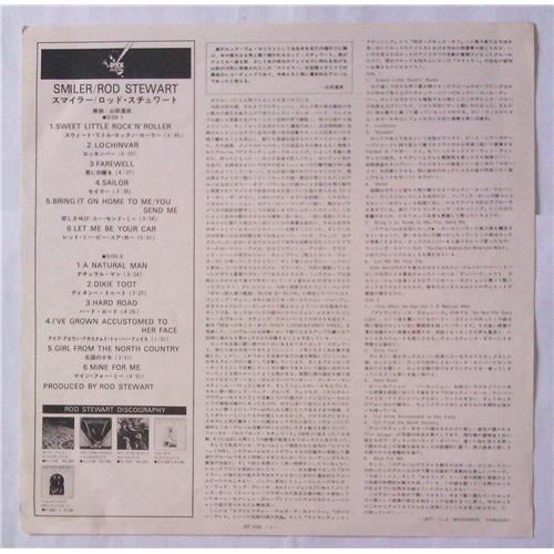 Картинка  Виниловые пластинки  Rod Stewart – Smiler / BT-5150 в  Vinyl Play магазин LP и CD   05095 2