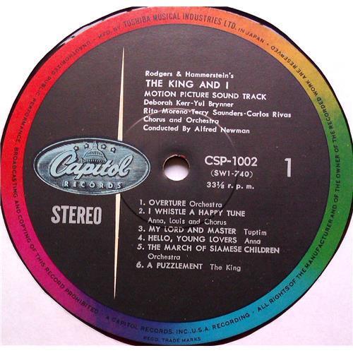 Картинка  Виниловые пластинки  Rodgers & Hammerstein – The King And I / CSP-1002 в  Vinyl Play магазин LP и CD   05789 2