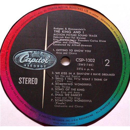 Картинка  Виниловые пластинки  Rodgers & Hammerstein – The King And I / CSP-1002 в  Vinyl Play магазин LP и CD   05789 3