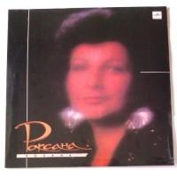 Роксана Бабаян – Роксана / С60 27275 002