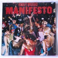 Roxy Music – Manifesto / MPF 1226