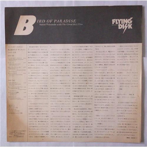 Картинка  Виниловые пластинки  Sadao Watanabe – Bird Of Paradise / VIJ-6017 в  Vinyl Play магазин LP и CD   04598 2