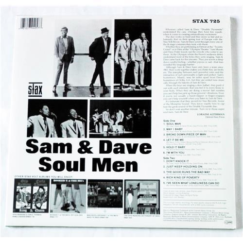 Картинка  Виниловые пластинки  Sam & Dave – Soul Men / 725 / Sealed в  Vinyl Play магазин LP и CD   08798 1