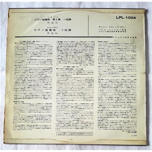Картинка  Виниловые пластинки  Samson Francois – Chopin: Piano Concerto No. 2, Schumann: Piano Concerto In A Minor / LPL-1004 в  Vinyl Play магазин LP и CD   07528 1
