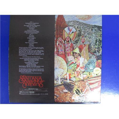 Картинка  Виниловые пластинки  Santana – Abraxas / SOPN 44004 в  Vinyl Play магазин LP и CD   05086 1