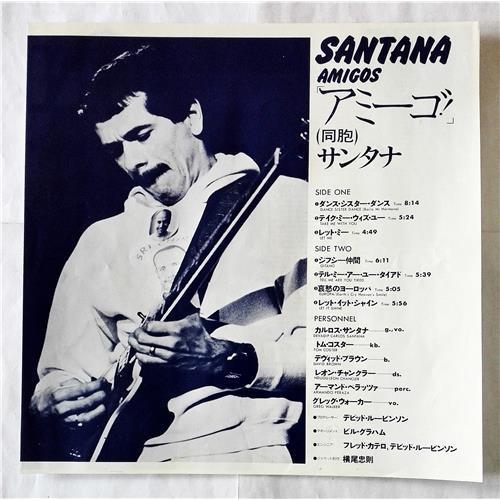Картинка  Виниловые пластинки  Santana – Amigos / SOPO 117 в  Vinyl Play магазин LP и CD   07441 4