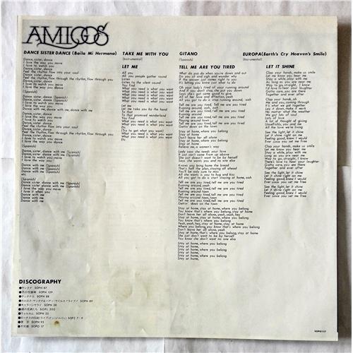 Картинка  Виниловые пластинки  Santana – Amigos / SOPO 117 в  Vinyl Play магазин LP и CD   07441 5