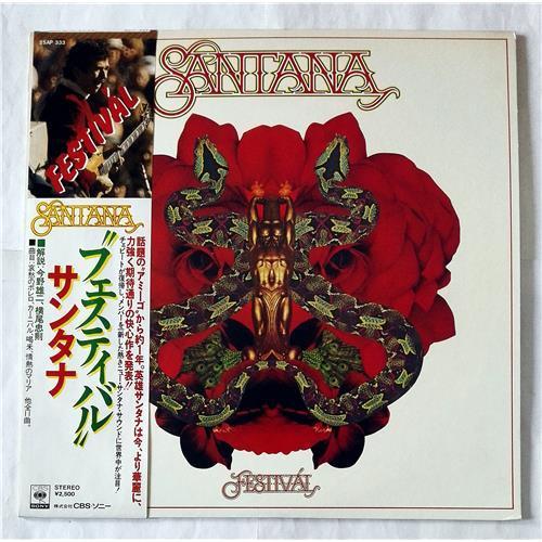 Виниловые пластинки  Santana – Festival / 25AP 333 в Vinyl Play магазин LP и CD  07440