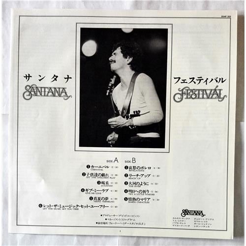 Картинка  Виниловые пластинки  Santana – Festival / 25AP 333 в  Vinyl Play магазин LP и CD   07440 2
