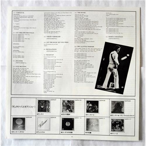 Картинка  Виниловые пластинки  Santana – Festival / 25AP 333 в  Vinyl Play магазин LP и CD   07440 3