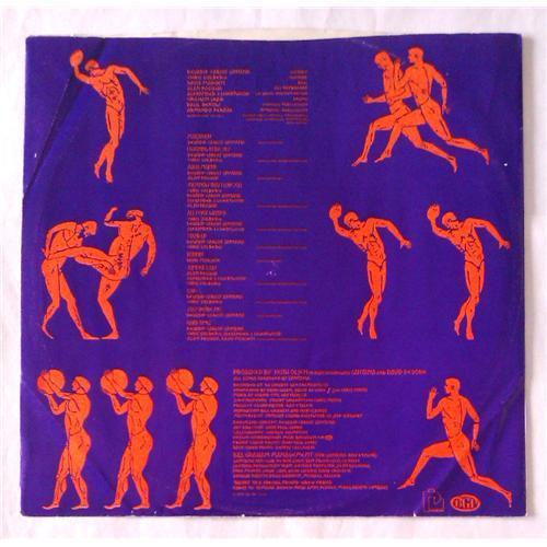 Картинка  Виниловые пластинки  Santana – Marathon / FC 36154 в  Vinyl Play магазин LP и CD   06303 3