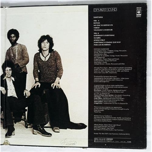 Картинка  Виниловые пластинки  Santana – Santana III / SOPC 57150 в  Vinyl Play магазин LP и CD   07636 2
