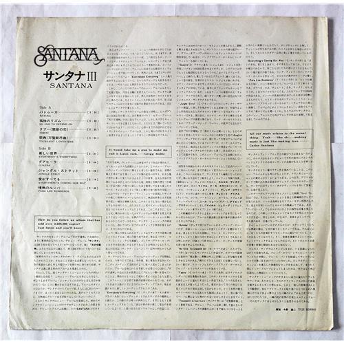 Картинка  Виниловые пластинки  Santana – Santana III / SOPC 57150 в  Vinyl Play магазин LP и CD   07636 4