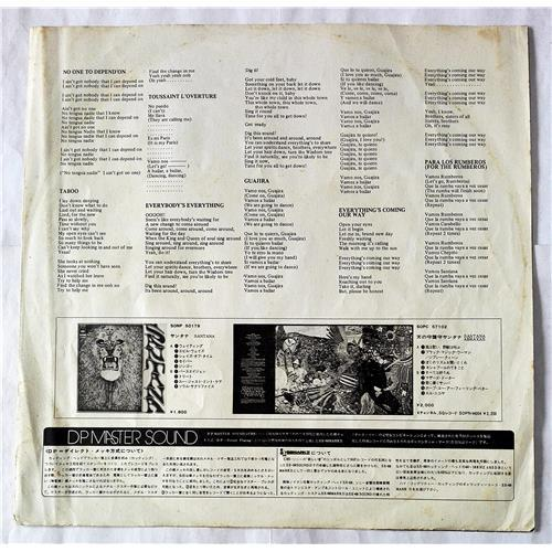 Картинка  Виниловые пластинки  Santana – Santana III / SOPC 57150 в  Vinyl Play магазин LP и CD   07636 5