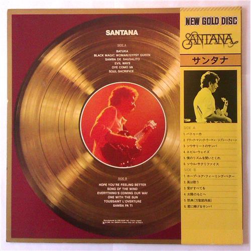 Картинка  Виниловые пластинки  Santana – Santana / SOPO 57 в  Vinyl Play магазин LP и CD   04196 1