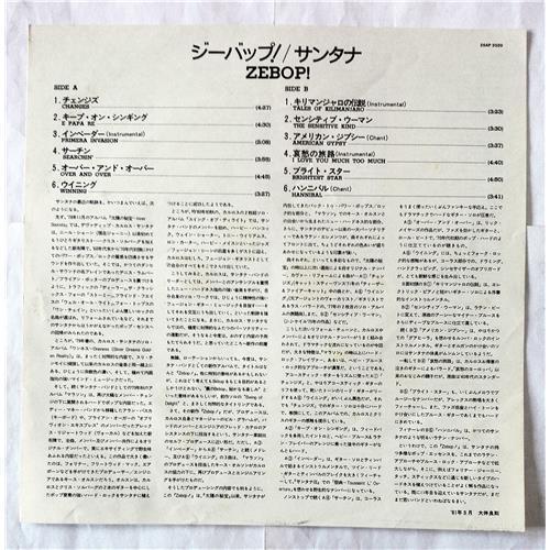 Картинка  Виниловые пластинки  Santana – Zebop! / 25AP 2020 в  Vinyl Play магазин LP и CD   07609 2