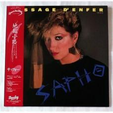 Sapho – Passage D'Enfer / L28B-1058