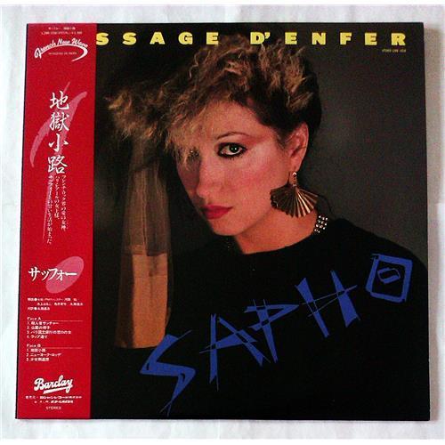 Виниловые пластинки  Sapho – Passage D'Enfer / L28B-1058 в Vinyl Play магазин LP и CD  07229