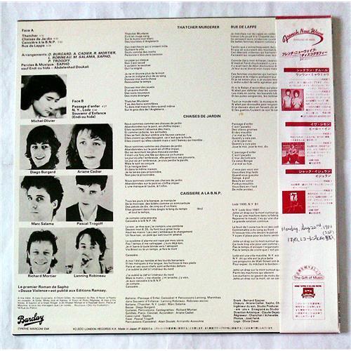 Картинка  Виниловые пластинки  Sapho – Passage D'Enfer / L28B-1058 в  Vinyl Play магазин LP и CD   07229 1