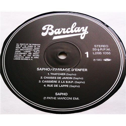 Картинка  Виниловые пластинки  Sapho – Passage D'Enfer / L28B-1058 в  Vinyl Play магазин LP и CD   07229 5