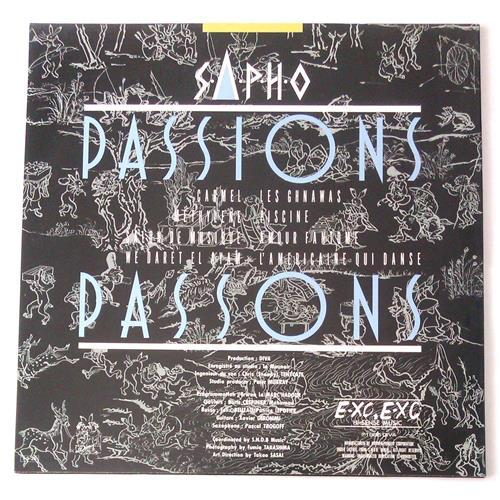 Картинка  Виниловые пластинки  Sapho – Passions, Passons / P-13181 в  Vinyl Play магазин LP и CD   05565 1