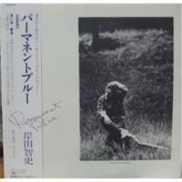 Satoshi Kishida – Permanent Blue / 25AH 153