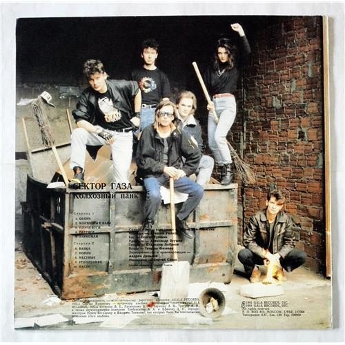 Картинка  Виниловые пластинки  Сектор Газа – Колхозный Панк / R90 01043 в  Vinyl Play магазин LP и CD   07331 1