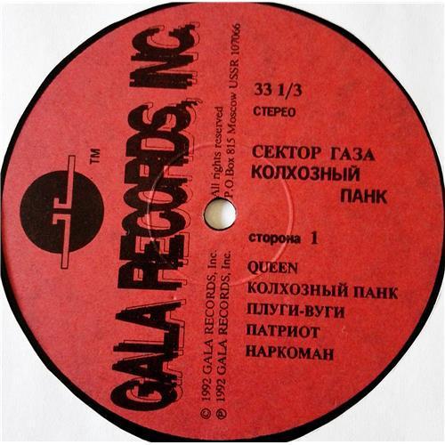 Картинка  Виниловые пластинки  Сектор Газа – Колхозный Панк / R90 01043 в  Vinyl Play магазин LP и CD   07331 2