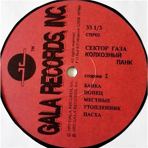 Картинка  Виниловые пластинки  Сектор Газа – Колхозный Панк / R90 01043 в  Vinyl Play магазин LP и CD   07331 3