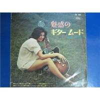 Shoji Yokouchi / JPO-1302