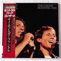 Simon & Garfunkel – The Concert In Central Park / 36AP 2271~2