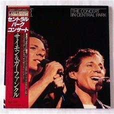 Simon & Garfunkel – The Concert In Central Park / 36AP 2271~2