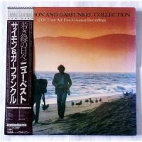Simon & Garfunkel – The Simon And Garfunkel Collection / 25AP 2227