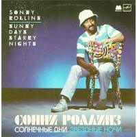 Sonny Rollins – Sunny Days Stary Nights / C60 25517 006