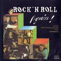 Super Grup Electrecord, Dirijor Dan Mindrila – Rock'n Roll Again ! / STM-EDE 01148